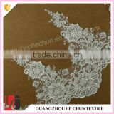 HC-2385-1 Hechun Sew Sequins Bead White Rose Lace Bridal Trim for Bride Dress                                                                         Quality Choice