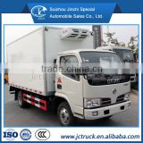 DongFeng 4X2 95hp mini refrigerated freezer truck, refrigerator truck with carrier cooling unit for sale