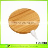 Natural bamboo wood round walnut wireless charger for smart phone Qi Wireless Charger