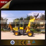Mini tractor loader with backhoe excavator                                                                         Quality Choice