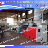 YAHUA PE plastic pipe extrusion machine/ PE pipe production line / HDPE pipe making machine
