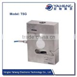 Tension load cell chinese TSG weighing sensor load cell 300kg 500kgl micro load cell in China