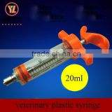 2015 Hot sale 20ml animal veterinary plastic steel syringes with dose nut