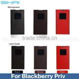 Sikai Low Price Auto Sleep Function View Window Original Leather Case Cover For Blackberry Priv Protective Cover