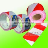 red-white plastic hazard barrier tape , Guangdong factory spot sale