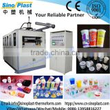 SPC-660C Automatic Plastic Cup Lid Bowl thermoforming machine,plastic cup making machine