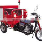 fire fighting air pump motorcycle ,motorcycle fuel pump