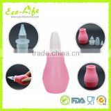 Safety silicone baby product nose cleaner vacuum nasal aspirator