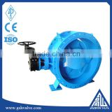 rubber lined double flange eccentric butterfly valve
