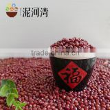 Adzuki bean 4.5-6.0mm small red bean professional manufacture