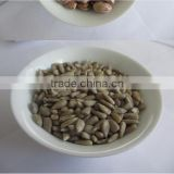 yummy sunflower seeds- organic sunflower kernels new corp to sale