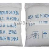fast delivery 2 years shelf life hot sale white powder in stock China CAS No.: 12125-02-9 Ammonium chloride b