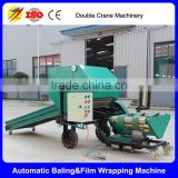 hay grass straw silage alfalfa compress baler machine made in china
