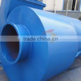 bag-type dust remover used for fertilizer production line/industrial cyclone dust collector