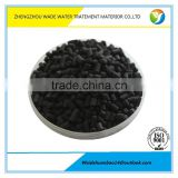 2016 NEW Factory Direct Supply Wood Powder Activated Carbon price per ton for Sale from WADE