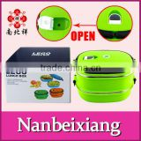 1.8L Stainless Steel Heated Lunch Box Tiffin Carrier/Leakproof Bento Lunch Box