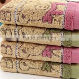 Hot Sale 100% Cotton Baby Bath Towel