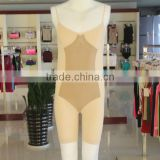 Factory Provide Sexy Slim Bamboo Body Shaper Slimming