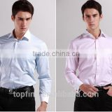 China supplier OEM fashion classic men's busniess long sleeve dress shirt with french cufflink
