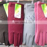 Cheapest lady polyester Cashmere gloves