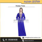 Modern Royal Blue Long Maxi Caftan Dress 6058A
