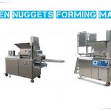 Pet Treats Forming Machine