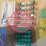 hgh human growth hormone jintropin wickr: vickyzheng