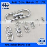 Stainless Steel Chain Swivel