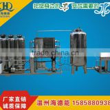 RO drinking water machine/ magnetic water treatment machine