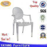 Leisure wedding clear resin plastic chairs with arms wholesale                                                                         Quality Choice