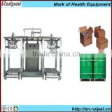 Automatic instant milk powder packing machine