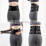 waist belt for weight loss at walmart for rectify