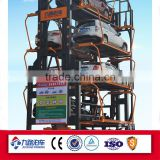 Mechanical intellengent parking equipment/12 cars rotary car parking system                                                                                                         Supplier's Choice