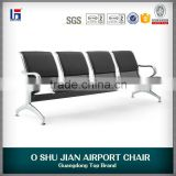 hospital waiting chair/stainless steel airport link chairs / public beam seating