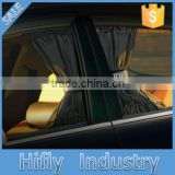 HF-CC-01Car Curtains Car Windows Sunshade Curtain Car Windows Side Curtain