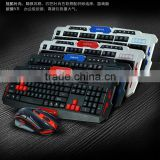 2.4G Wireless Ergonomic Usb Gaming Keyboard & 6 Buttons Optical Mouse Set