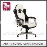 New Style Most Popular Black White Racing Style Office Chair,Office Chair Racing                                                                         Quality Choice