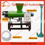 chicken manure dryer machine/soild liquid cyclone separator/horse manure dewatering
