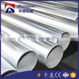 gi pipe specifications of galvanized pipe horse fence panels, galvanized steel pipe manufacturers