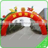 Individual designed inflatable wedding arch