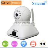 High Quality Sricam Cheapest Full HD 5x Optical Zoom H.264 Wifi Wireless IR CUT Outdoor PTZ IP Camera