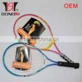 Children Aluminum composite tennis racket