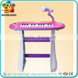 Toy piano with microphone electronic organ baby grand piano