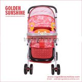 Zipper Design Baby Pram | Baby Stroller | Pushchair | Trolley | Carriage | Gocart Suit For Summer