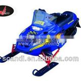 INQUIRY about SN125 kids snowmobile
