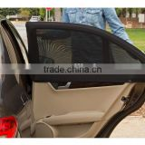 Good design mesh car Window Sunshade / car window sunshade curtain / auto sliding window curtain