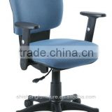 BLUE FABRIC STAFF CHAIRS