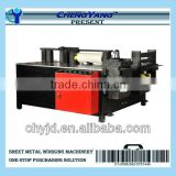 ZTMX-503D Busbar Machine/hydraulic busbar cutting punching bending machine / busbar processing machine