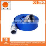 High Quality PVC lay falt hose with ISO/CE certificates PVC flexible hose