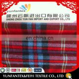 2016 fashion latest new Italy design pattern cheapest brushed yarn dyed check twill cotton flannel fabric